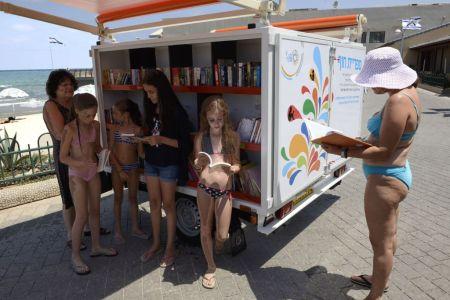 beach-library