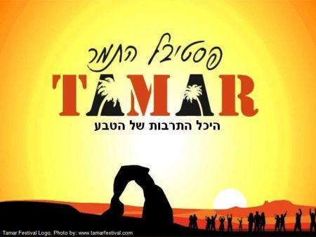 tamar_festival