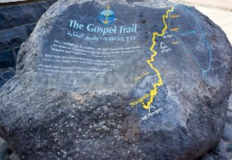 the-gospel-trail