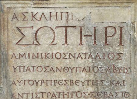 Roman_monument